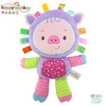 Cute appease Animal plus hdoll toy -Pig